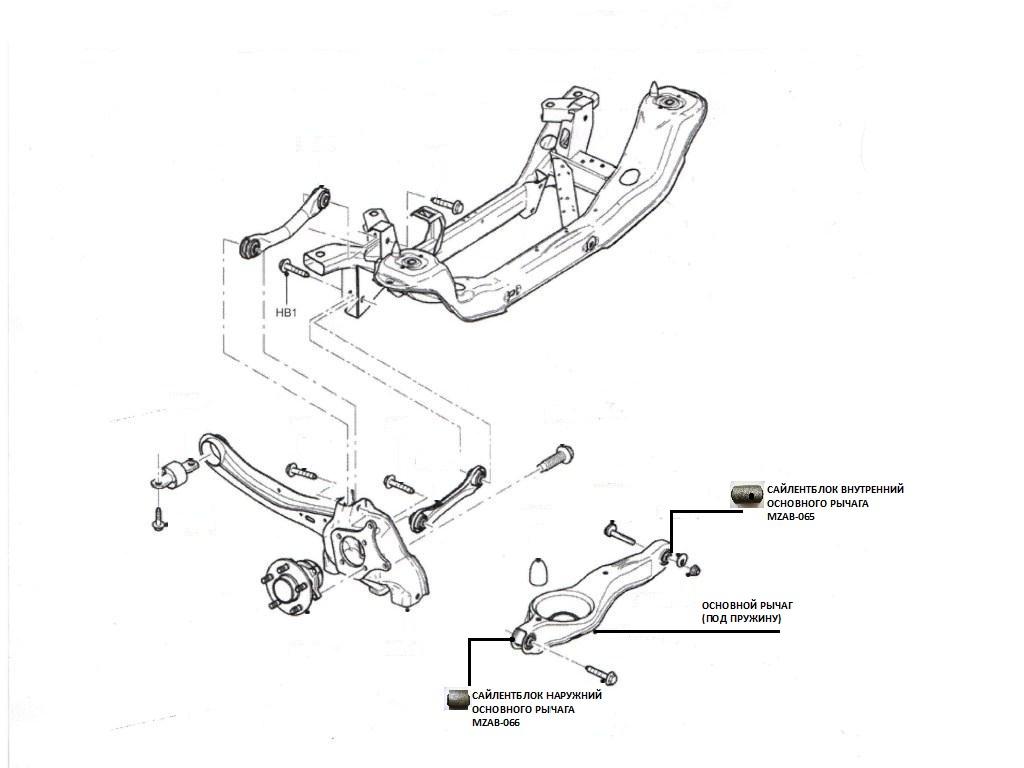 Ремонт задней подвески ford focus 2.